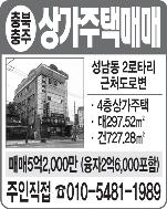 매매(010-5481-1989)