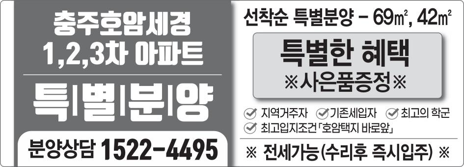 김영미공인중개사