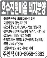 직거래(010-8956-3383)