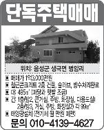 주택(010-5280-4627)