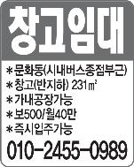 창고임대(010-2455-0989)