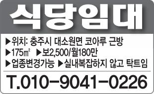 임대(010-9041-0226)