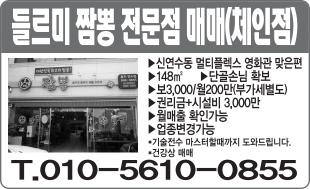 매매(010-5610-0855)