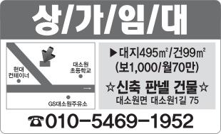 임대(010-5469-1952)