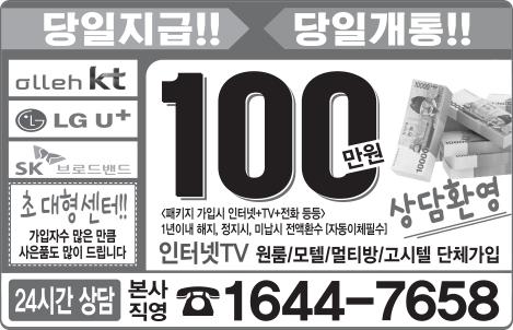 인터넷(1644-7658)