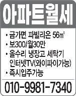 아파트매매(010-9981-7340)