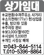 매매(010-5396-8864)