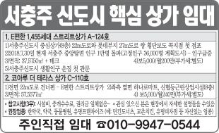 임대(010-9947-0544)