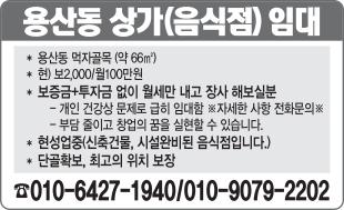 매매(010-6427-1940)