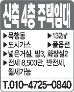 임대(010-3567-0820)