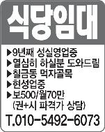 상가임대(010-5492-6073)