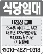 매매(010-4621-0318)