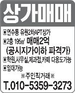 상가임대(010-5359-3273)