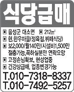 급매(010-7492-5257)