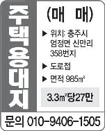 주택임대(010-9406-1505)