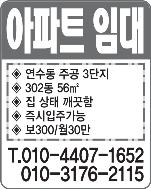 임대(010-4407-1652)