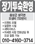 매매(010-4160-3714)