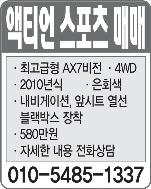 자동차매매(010-5485-1337)