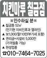 매매(010-7464-7025)