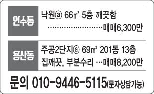 아파트매매(010-9446-5115)