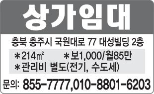 상가임대(855-7777)