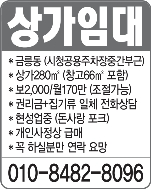 매매(010-8482-8096)