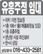 상가임대(016-433-2581)