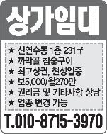 임대(010-8715-3970)