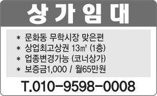매매(010-9598-0008)