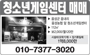 매매(010-7377-3020)