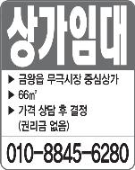 임대(010-8845-6280)
