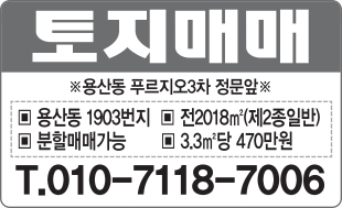 매매(010-7118-7006)