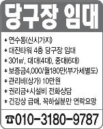 매매(010-3180-9787)