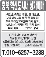 상가(010-6257-3238)