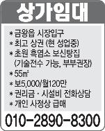 매매(010-2890-8300)