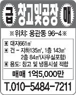 급매(010-5484-7211)