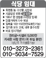 임대(010-3273-2361)