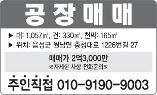 매매(010-9170-9003)