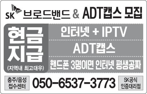 인터넷(050-6537-3773)