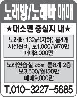 상가임대(010-3227-5685)