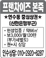 상가임대(010-2920-6287)