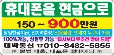 대박통신(김민재)
