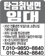 매매(010-9850-8840)