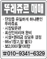매매(010-9341-6329)