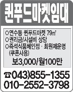 임대(010-2552-3798)