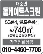 매매(010-4460-7706)