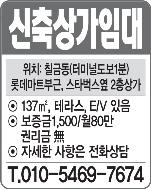 상가임대(010-5469-7674)