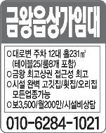상가임대(010-6284-1021)