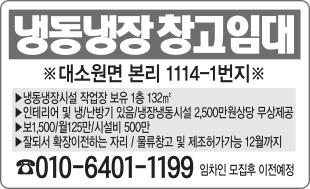 매매(010-6401-1199)