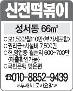 매매(010-8852-9439)